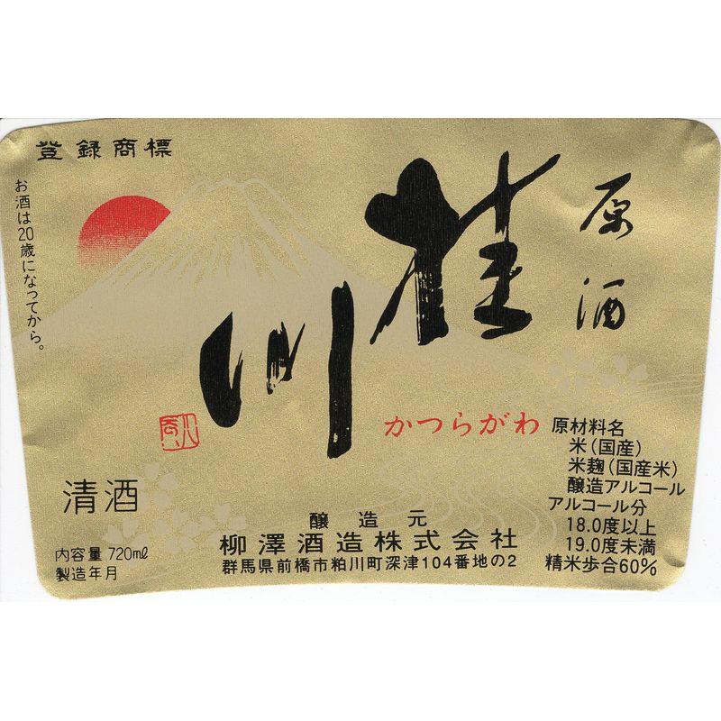 桂川 原酒