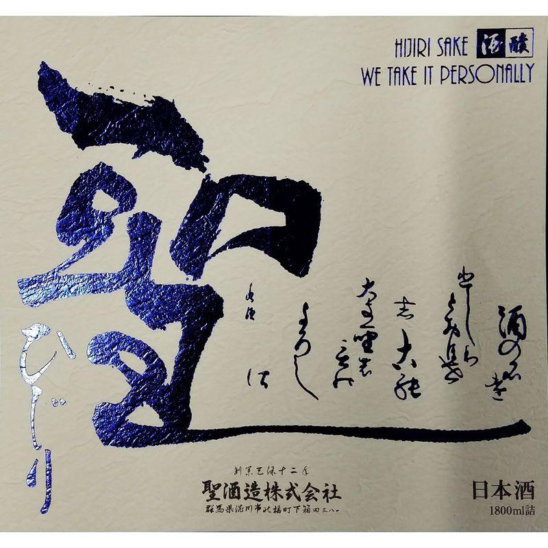 聖 若水50 純米吟醸
