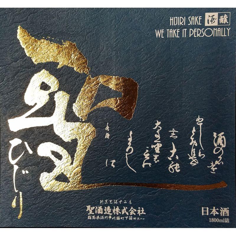 聖 山田錦50 純米吟醸