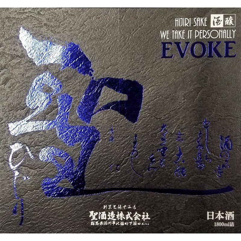 聖 山田錦50 EVOKE純米吟醸