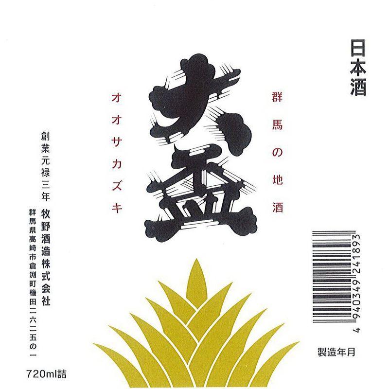 大盃 純米