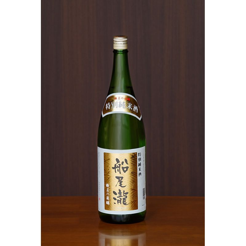 船尾瀧 特別純米酒