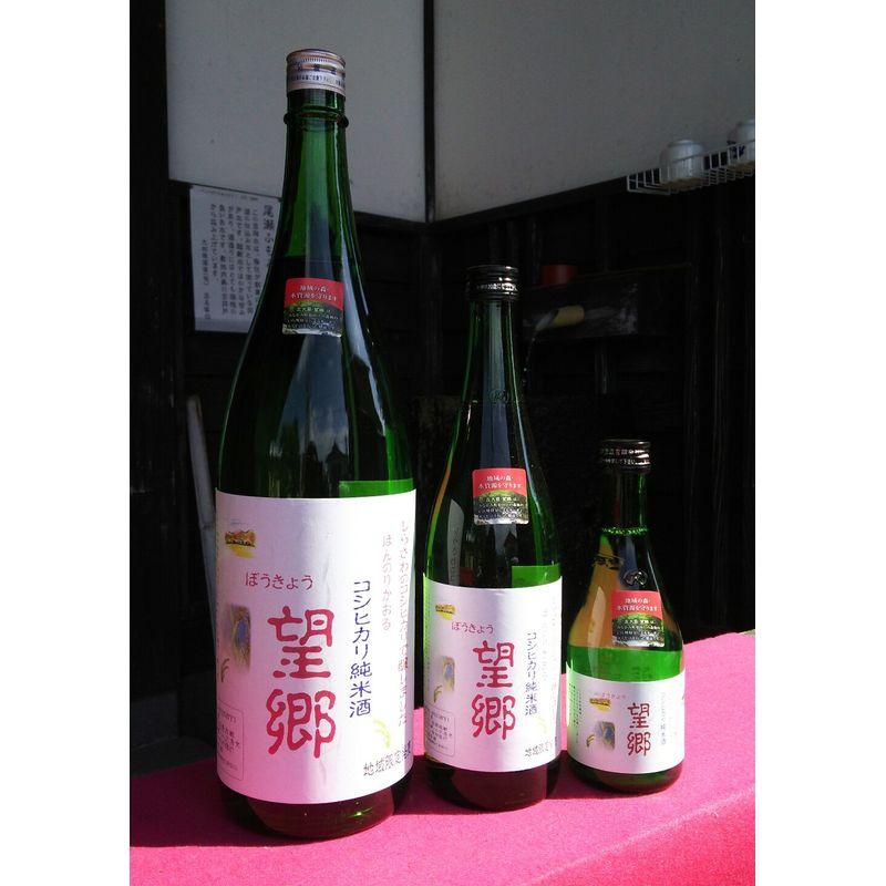 左大臣 望郷 純米酒