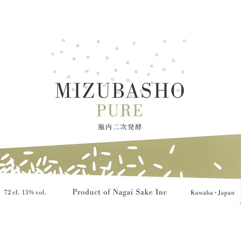 MIZUBASHO PURE