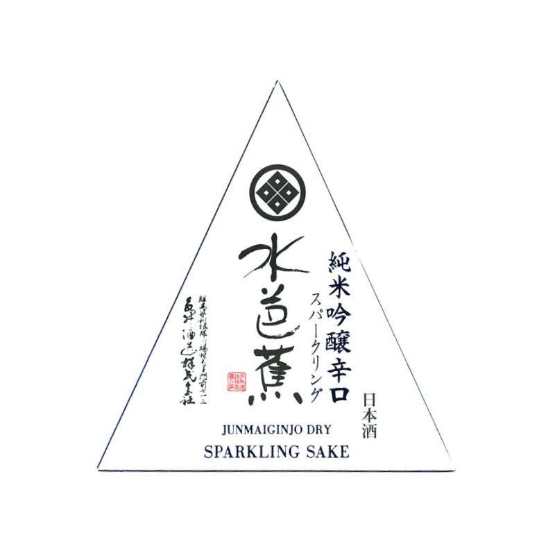 水芭蕉 純米吟醸辛口スパークリング