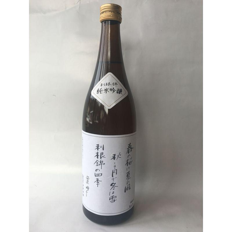 利根錦 純米吟醸