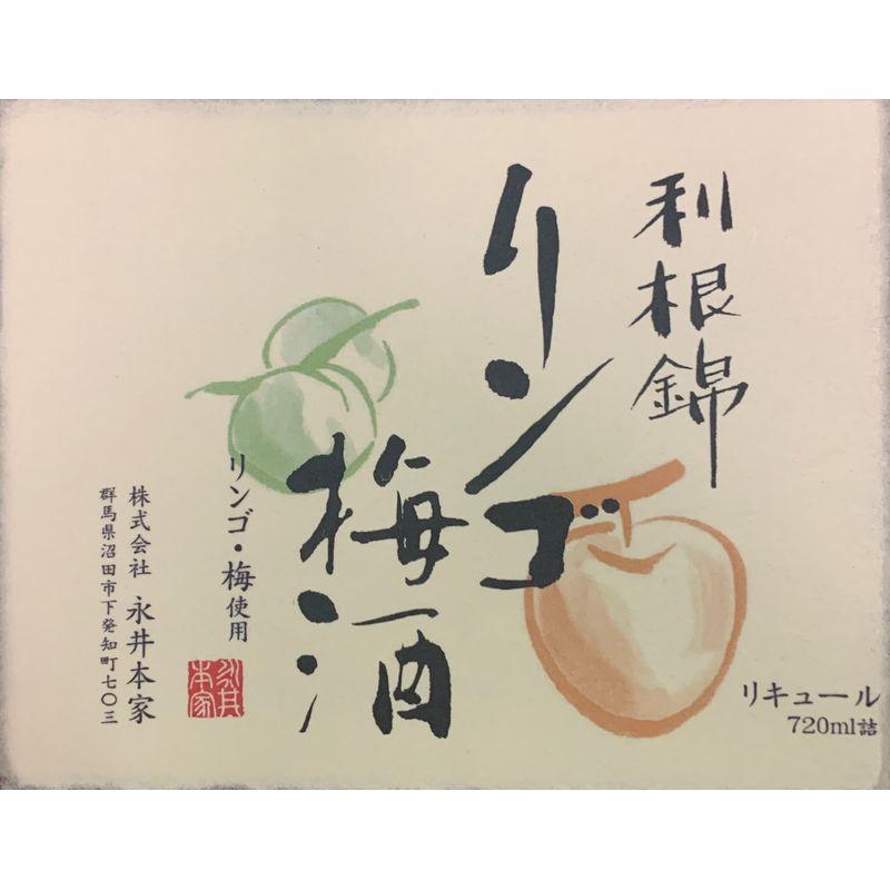 利根錦 リンゴ梅酒