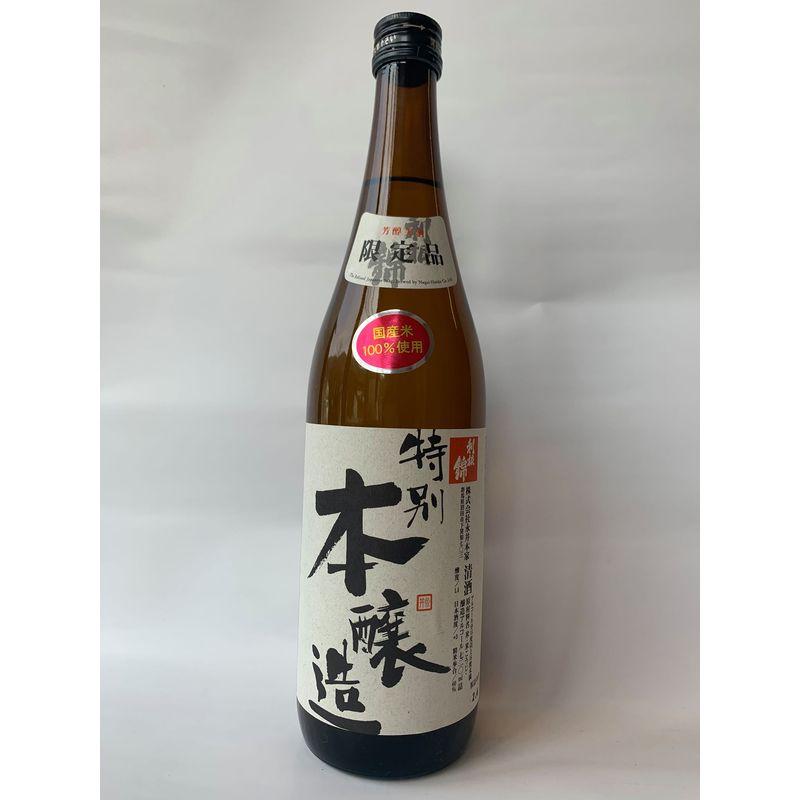 利根錦 特別本醸造