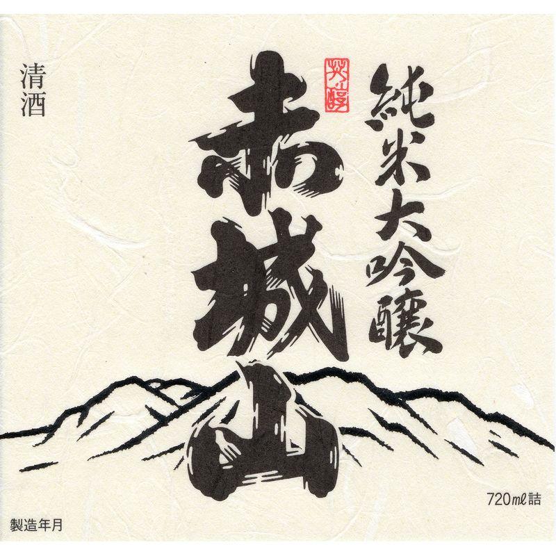 赤城山 純米大吟醸