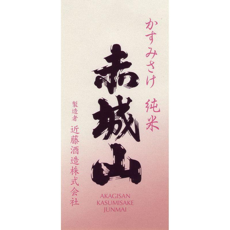 赤城山 かすみさけ 純米 【春限定品】