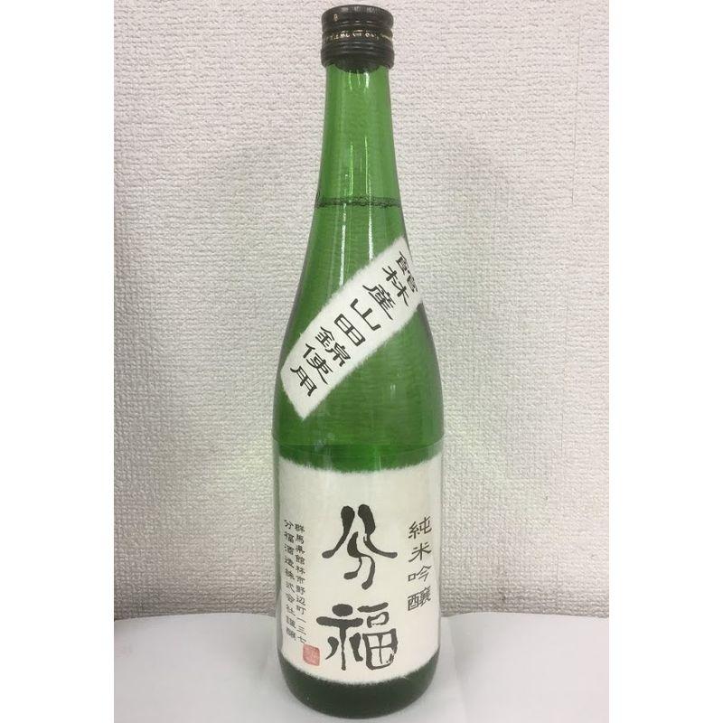 分福 館林産山田錦 純米吟醸 ビン燗火入れ
