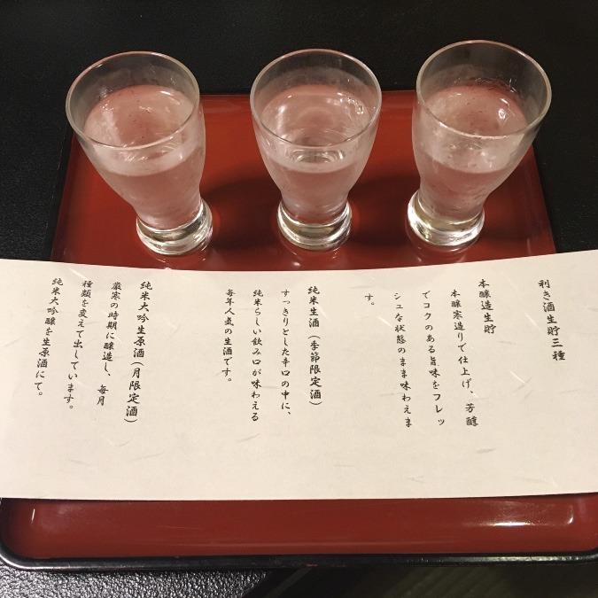 利き酒三種
