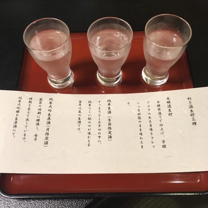 ライブ配信視聴@ホテル櫻井