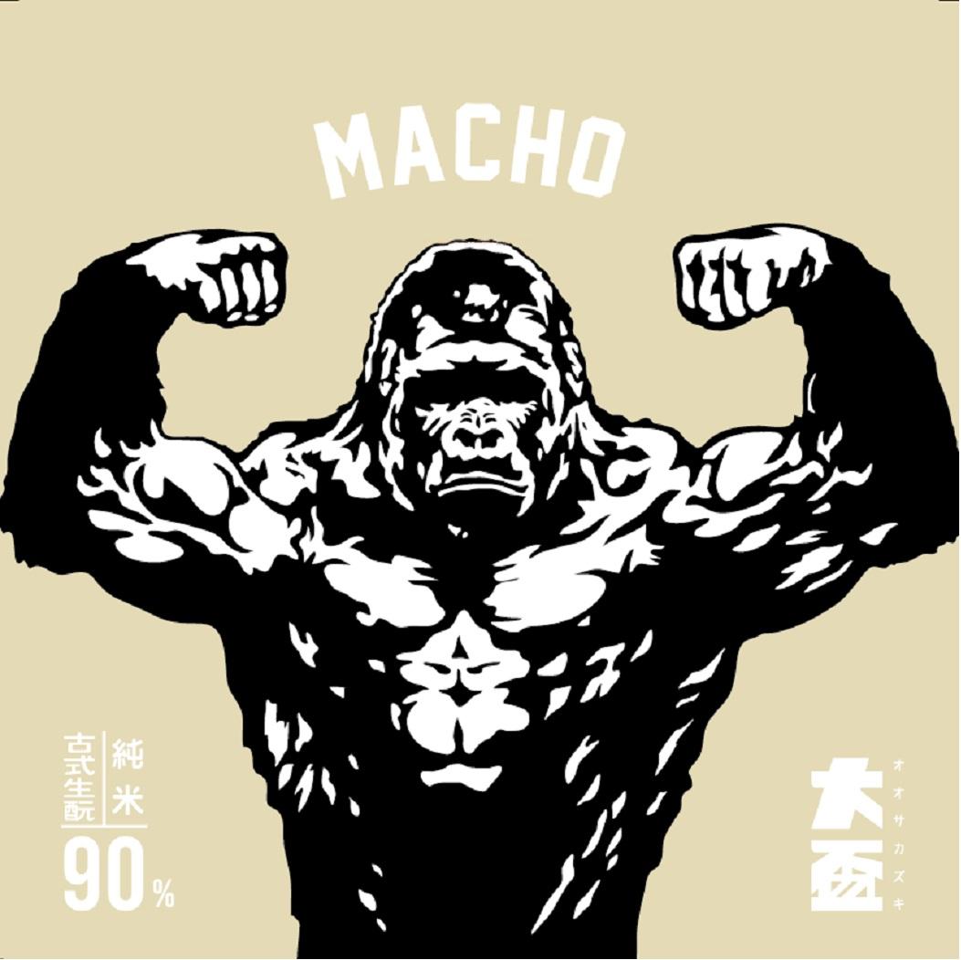 大盃 MACHO 古式生酛90