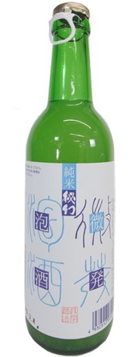 純米秘幻 微発泡酒330ml