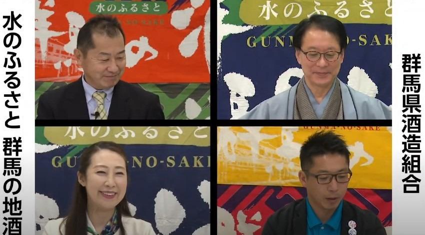 オンライン日本酒フェア2020