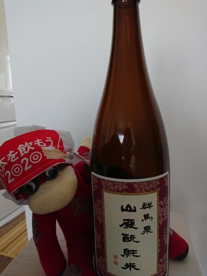 日本酒を飲もう!
