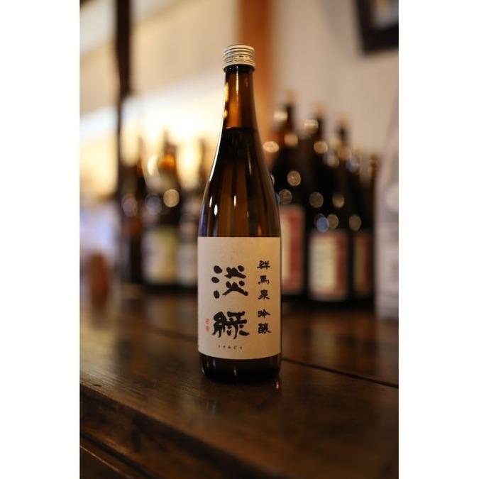 群馬泉 淡緑 吟醸【秋番】(島岡酒造)