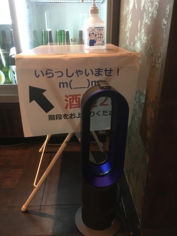 純米酒専門酒屋katsu