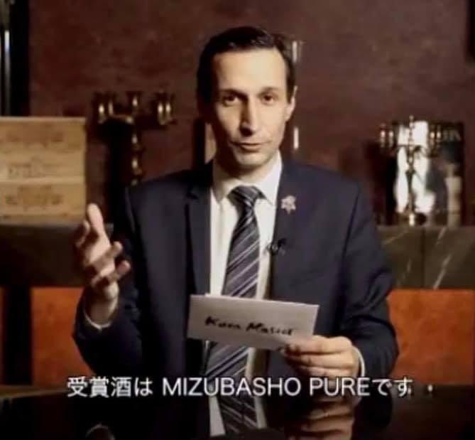 Kura MasterでMIZUBASHO PURE(永井酒造)が審査員賞を受賞!