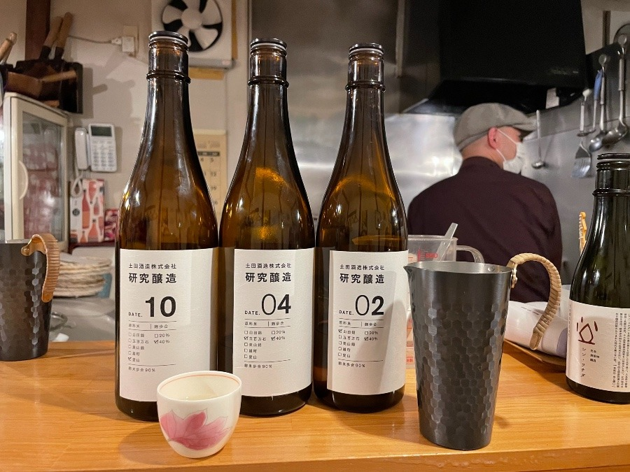 研究醸造ブレンド