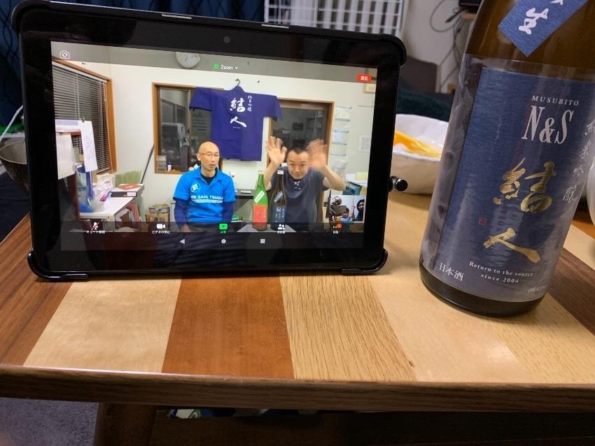 柳澤酒造トークライブ