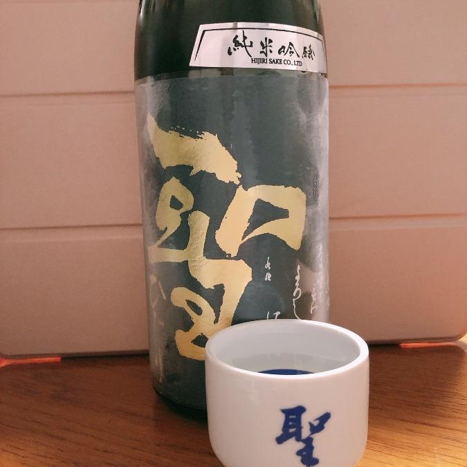 聖 山田錦純米吟醸