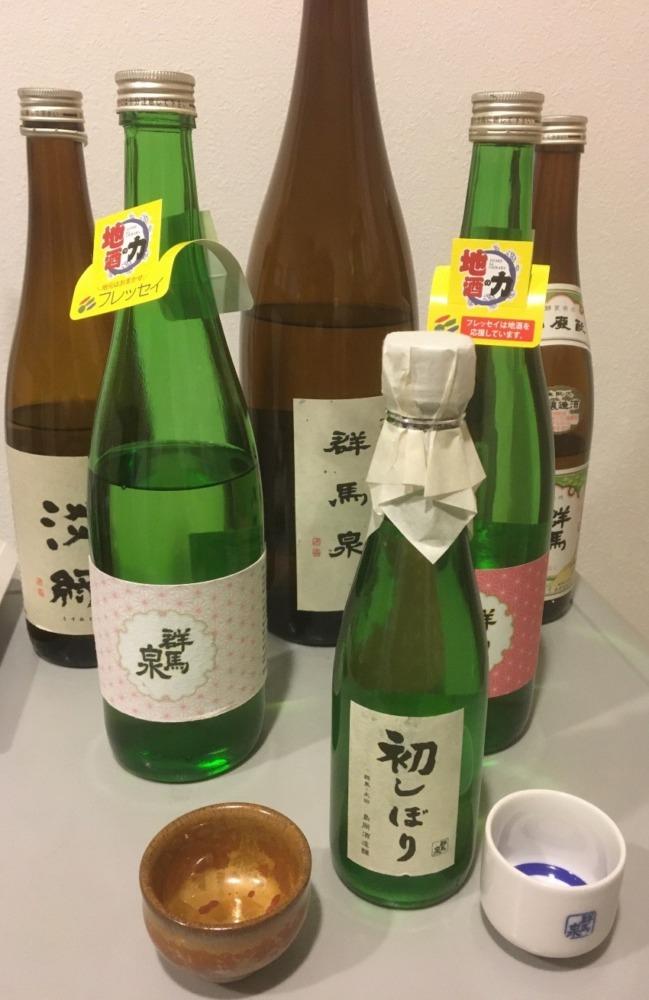 島岡酒造祭り