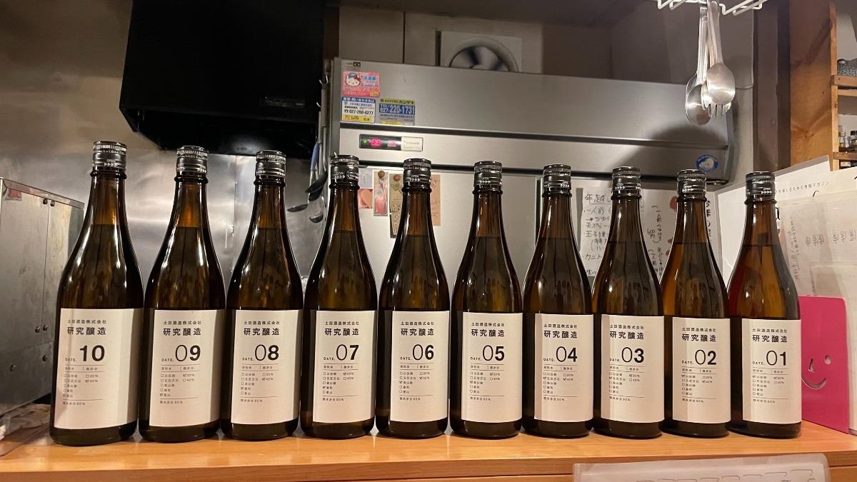土田醸造研究