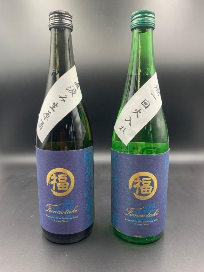数量限定地酒「まる福」発売(柴崎酒造)