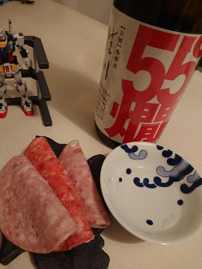 桂川 【お燗】吟醸酒  55燗