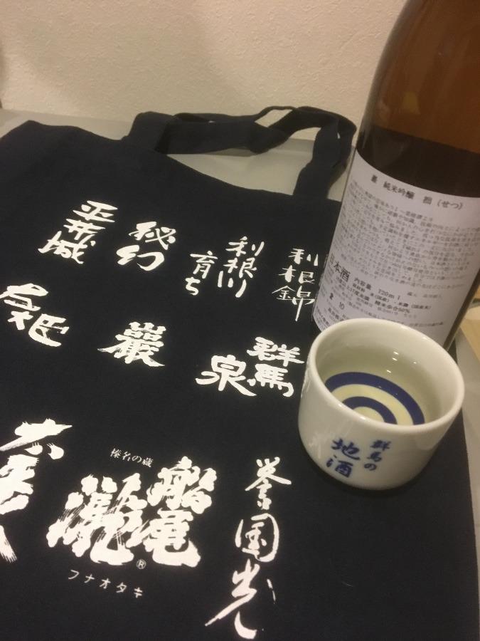 巌 純米吟醸 拙(せつ)