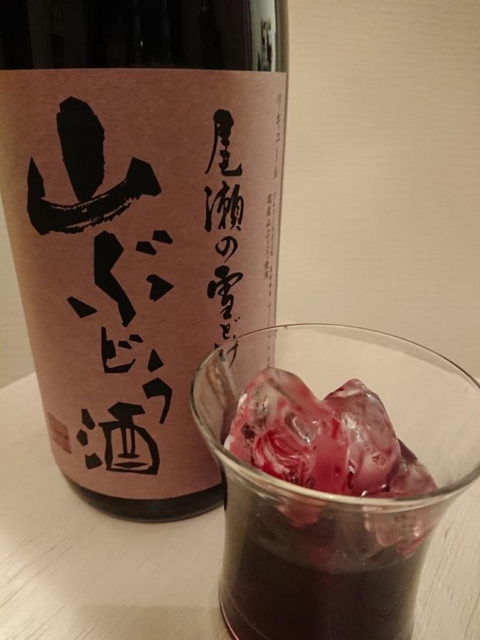 たまには日本酒以外も