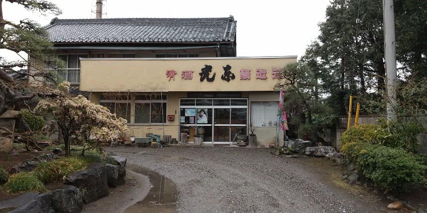 初めての山川酒造