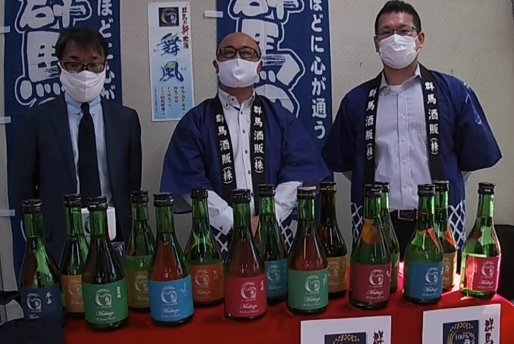 ALL群馬の地酒「舞風」15種(計15本)飲み比べセット
