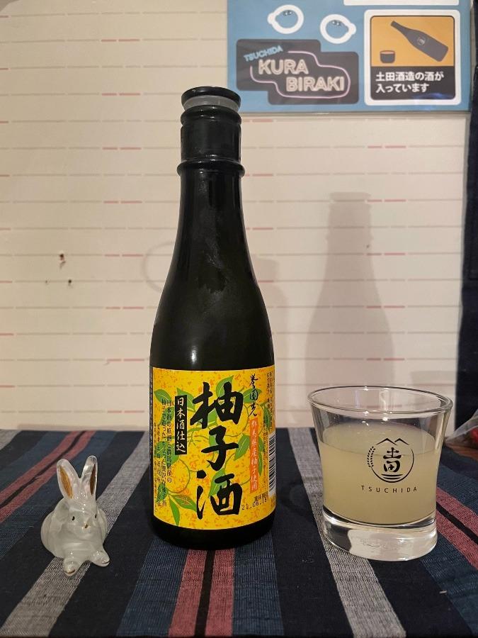 誉國光 柚子酒