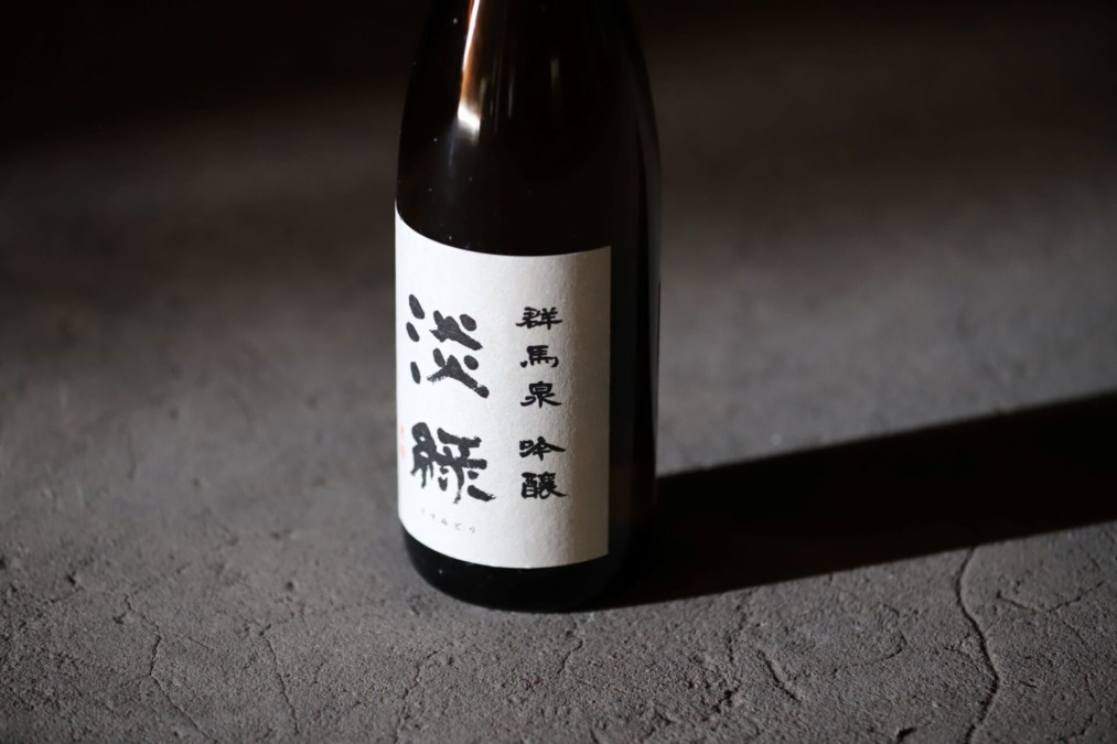 R02BY 群馬泉 吟醸 淡緑(島岡酒造)