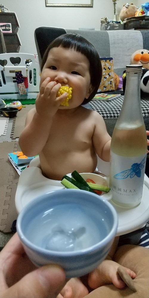 柳澤酒造「絶滅MAX」